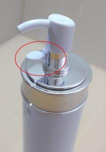 アルビオンのエクサージュホワイト ピュアホワイト ミルクⅡのポンプにあるやつ