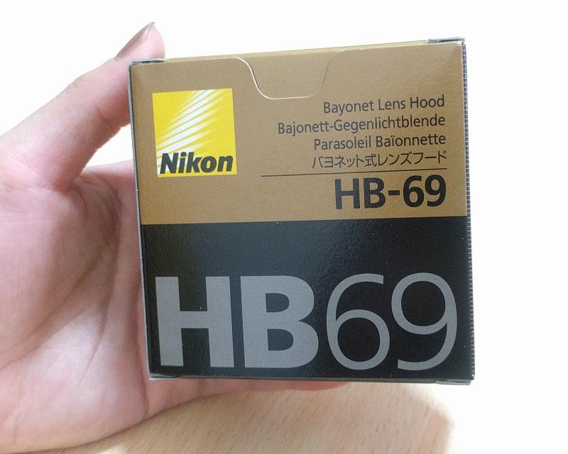 レンズフード(HB69)の箱は想像よりも小さかった