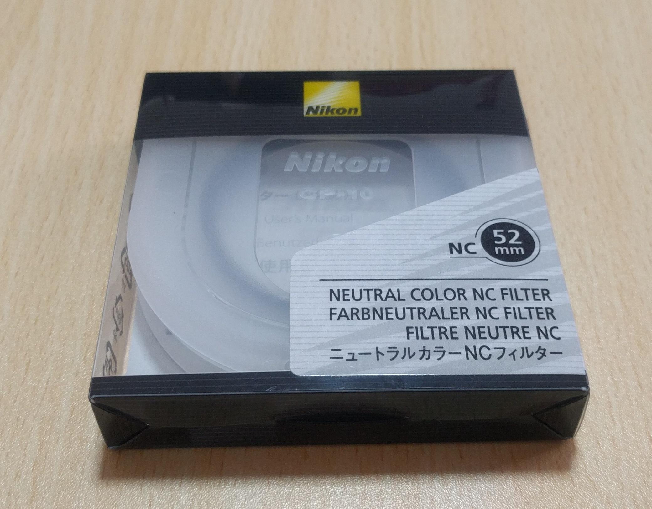 レンズフィルター(NC-52)の外箱