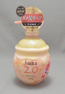 hacika011