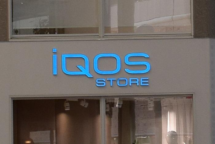 iQOS STORE(アイコスストア)広島店
