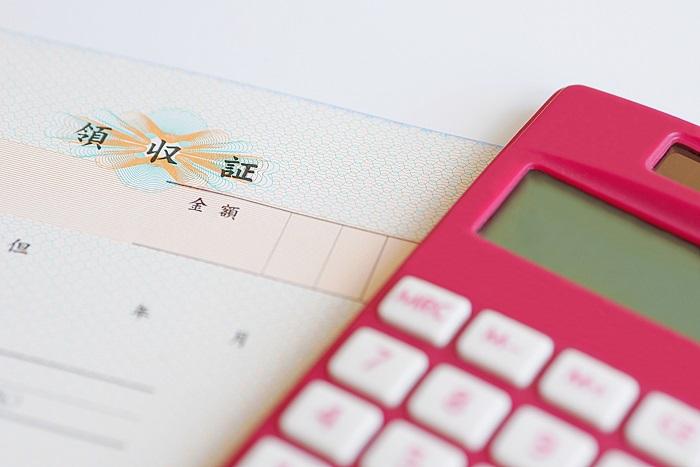 キャバ嬢が教える専業キャバ嬢の確定申告(白色申告)の書類の作り方!