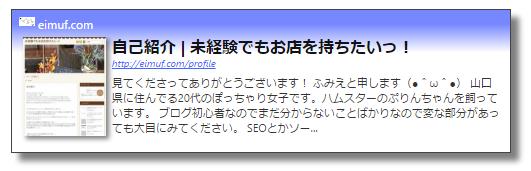link0015