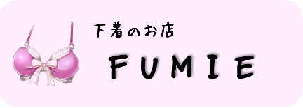 fumie