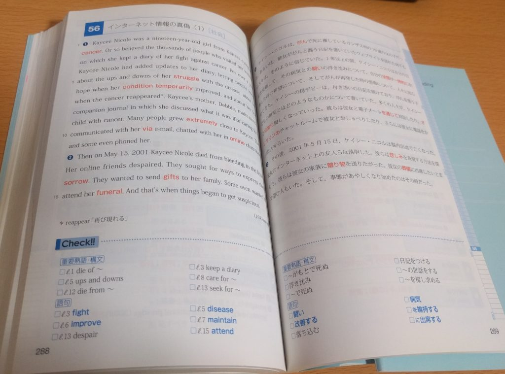 amazonenglish015