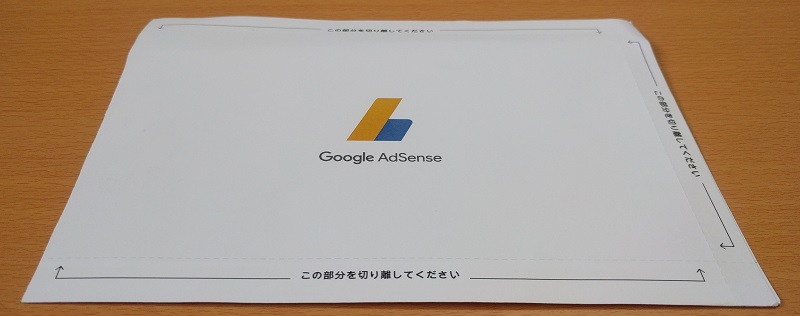 adsense041