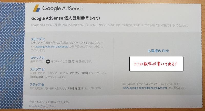 adsense046