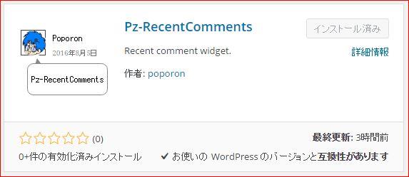 comment004