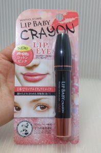 crayon001