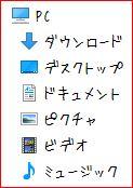 windows10のアニバーサリーアップデートでフォントが変わったとこ