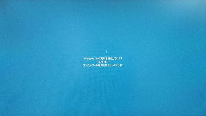 しゅん。windows10のアニバーサリーアップデートをしたらフォントが変わってた!!