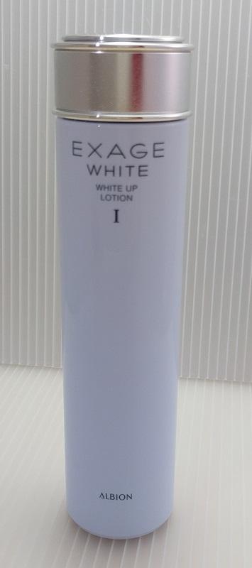 アルビオンのエクサージュホワイト ホワイトアップローションⅠのボトル