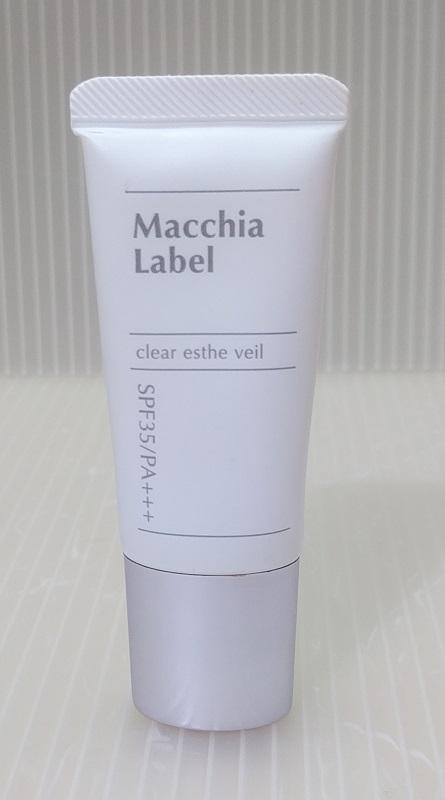 macchia001