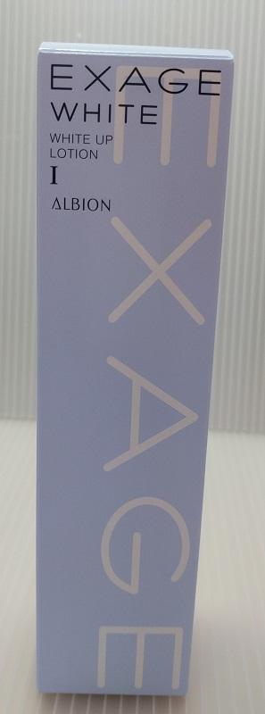 アルビオンのエクサージュホワイト ホワイトアップローションⅠの箱