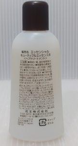 new004