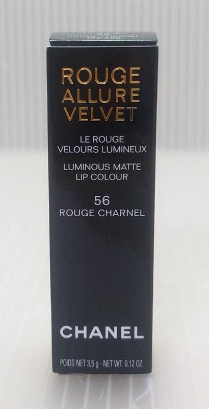 シャネルルージュアリュールヴェルヴェット56番の外箱正面の様子