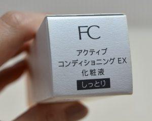 FCアクティブコンディショニングEX化粧液の箱上側