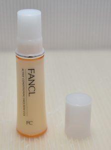 アクティブコンディショニングEX乳液のキャップの開け方