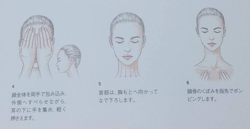 KANEBOのパンフレット4
