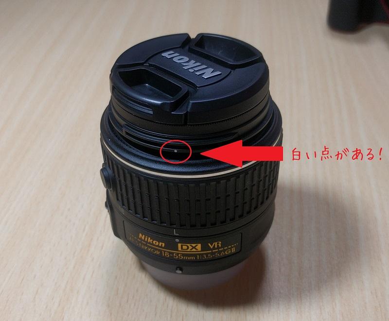 D5500(赤)のレンズにはレンズフード用の白い点がある
