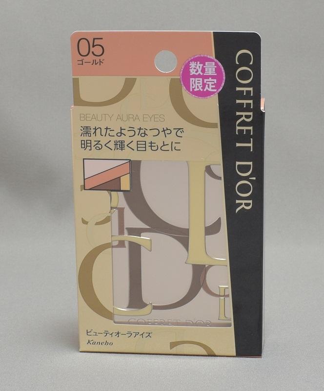 コフレドールビューティーオーラアイズ05のパッケージ