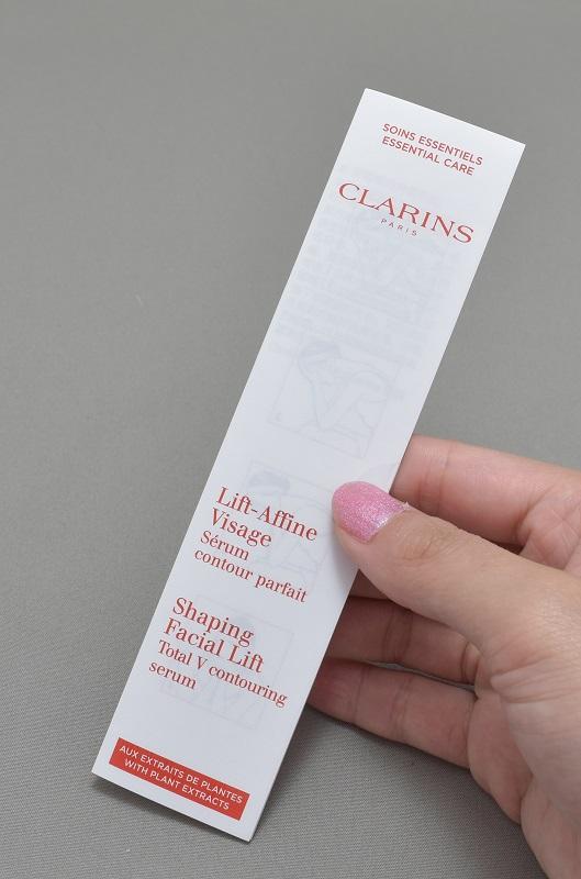 クラランストータルVセラムの説明書