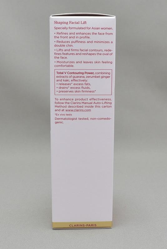 クラランストータルVセラムの箱側面2