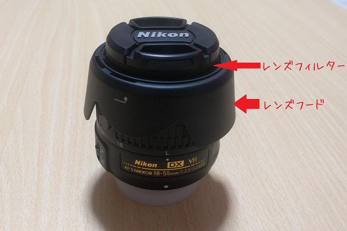 レンズフード(HB69)とレンズフィルター(NC-52)は同時に使うことが出来た!
