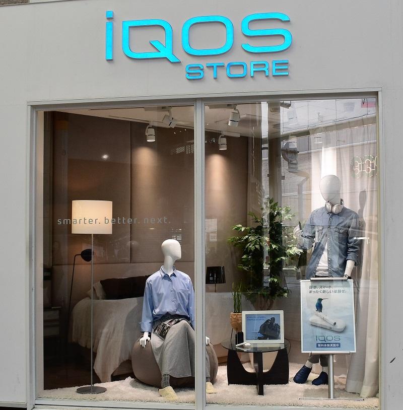 iQOS STORE(アイコスストア)広島店のショーウインドウ