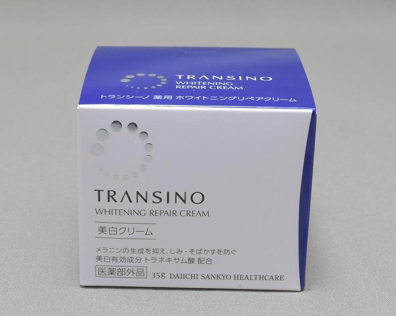 トランシーノ薬用ホワイトニングリペアクリームのパッケージ
