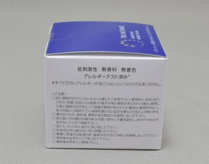 トランシーノ薬用ホワイトニングリペアクリームのパッケージ側面2