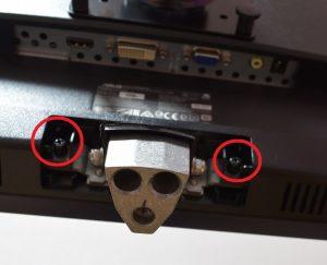 ASUSのVC239Hの台座のカバーを外したらネジを外す