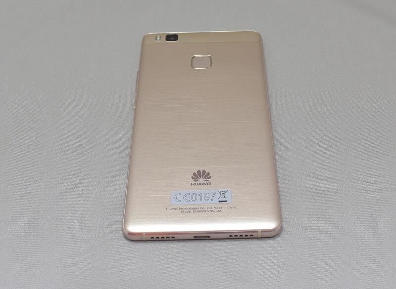 Huawei P9 LITEのゴールド本体裏面