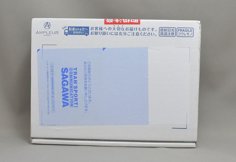 アンプルールラグジュアリーホワイトトライアルセットが佐川急便の箱で届いた