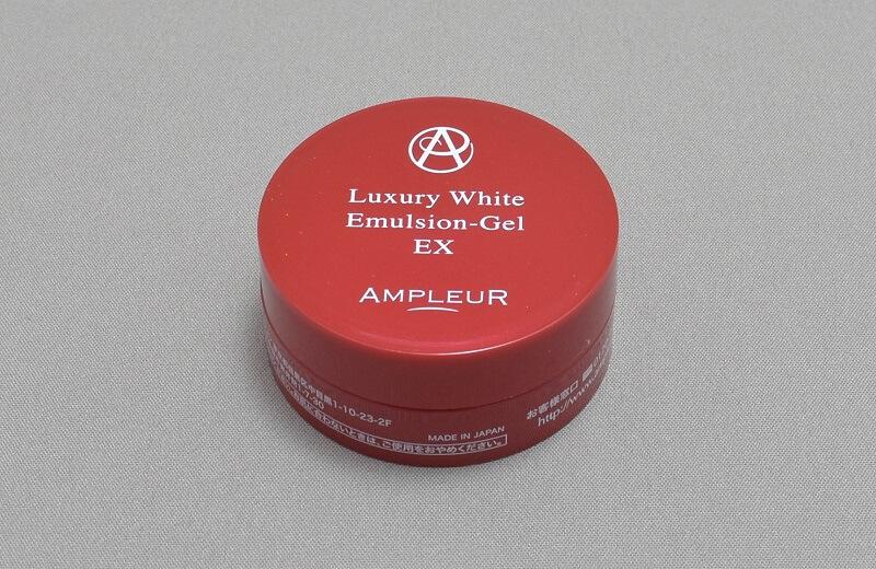 アンプルールラグジュアリーホワイトトライアルセットのエマルジョンEX