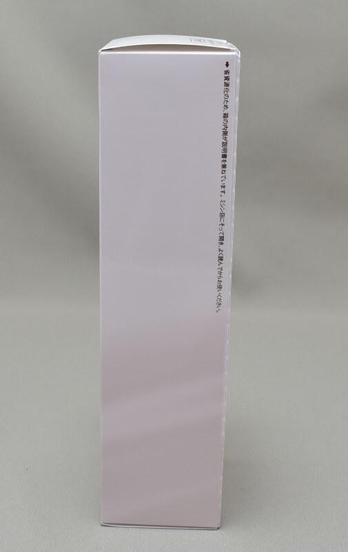 アテニアスキンクリアクレンズオイル(アロマタイプ)の外箱側面