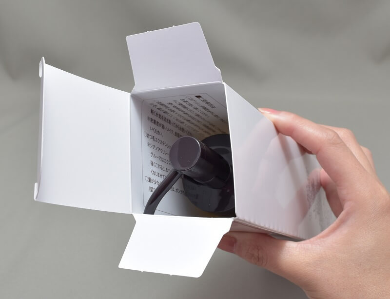 アテニアスキンクリアクレンズオイル(アロマタイプ)の箱を開けてみた