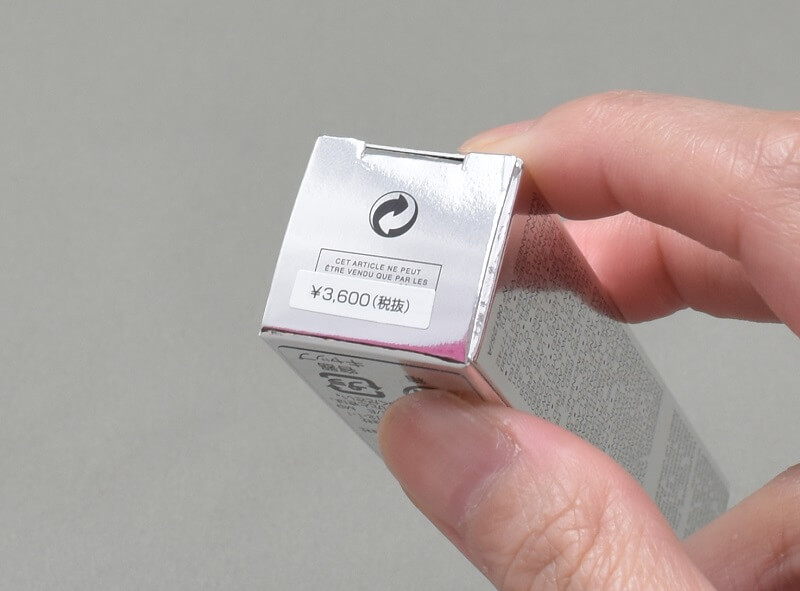 ディオールアディクトリップマキシマイザー002アプリコットの外箱底面