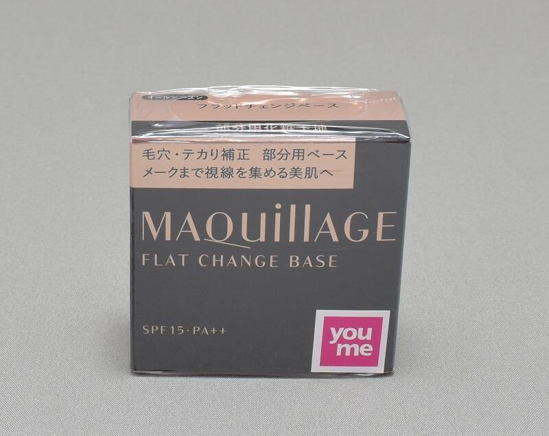 マキアージュフラットチェンジベースのパッケージ