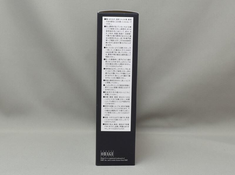 オバジC20ご褒美セットの外箱側面1