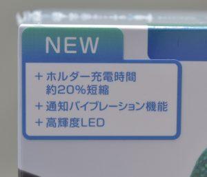 新型アイコス「iQOS 2.4 Plus」の外箱に書いてあるNEWの部分