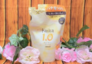 hacika(ハチカ)のディープモイストシリーズのシャンプーの詰め替え用