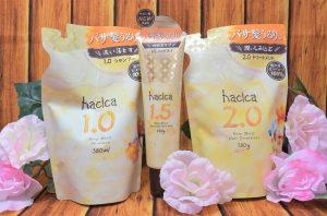 hacika(ハチカ)のディープモイストシリーズの詰め替え用