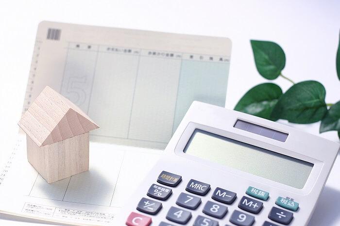 個人事業主だけど、売上が多くても経費が多すぎて所得が少なすぎると住宅ローンは組めませんでした。