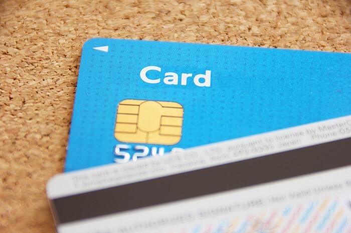 楽天カードの利用可能額が勝手に増額されてた!