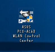 PCE-AC68に付いてきたソフトのアイコン