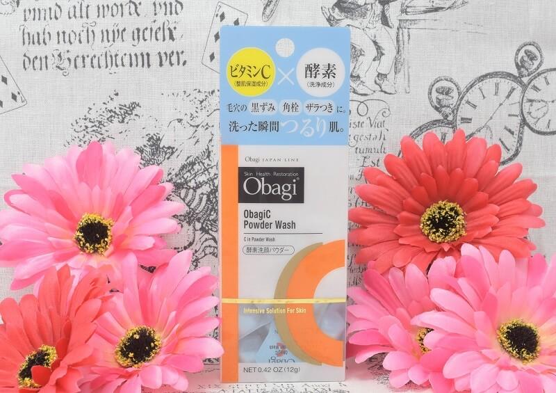 オバジ/オバジC酵素洗顔パウダーのパッケージ
