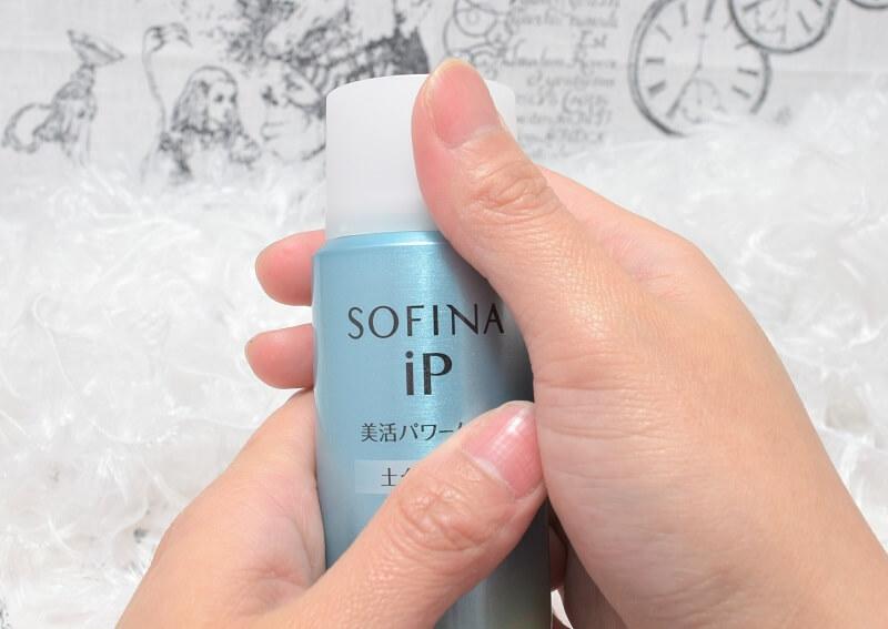 ソフィーナ / iP美活パワームース(レフィル)の詰め替え方法4