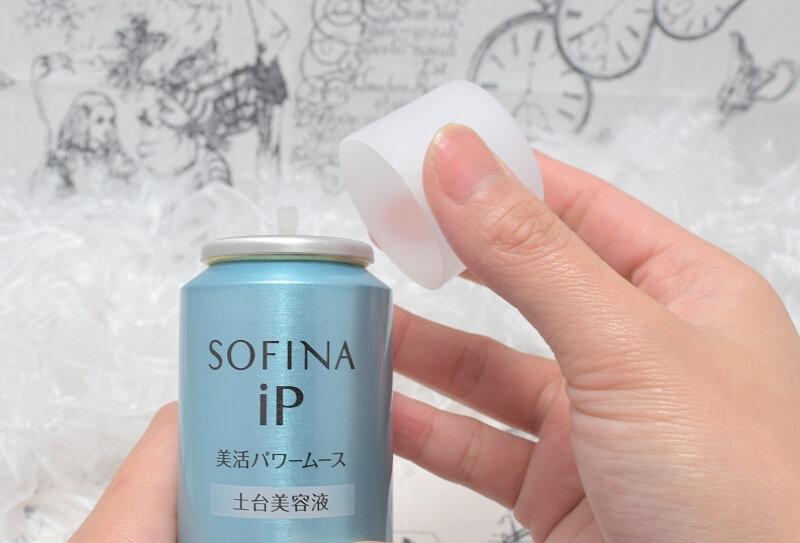 ソフィーナ / iP美活パワームース(レフィル)の詰め替え方法5