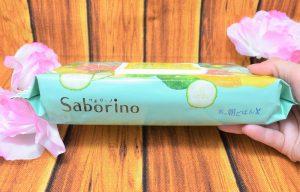 サボリーノ / 目ざまシート (ミンティーグレープフルーツの香り)の側面